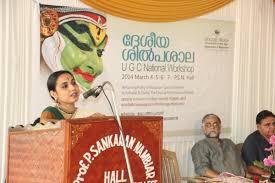 Malayalam Sree Kerala Varma College