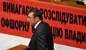 Антикорупційний комітет ВР завтра розгляне ситуацію із заступником глави СЗР Семочком, - Єгор Соболєв - Цензор.НЕТ 7591