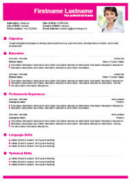 Free resume builder templates and get inspired to make your resume with  these ideas 1