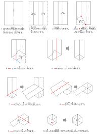 How to fold a hexagon ただ添えるだã'ではない 懐紙 の魅力ã''もっと感じて可愛く便利に使おう Mery メリー 手紙 折り方 手紙 å…è§'å½¢