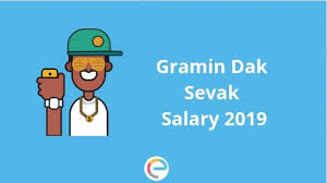 Usps Rural Carrier Pay Chart 2016 Gramin Dak Sevak Salary Job Profile Pay Scale Perks Here