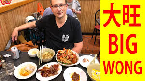 Best seafood in Chinatown NYC 🦞🦞🦞 - YouTube