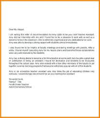 faculty letter of recommendation letter of recommendation template templates word reference