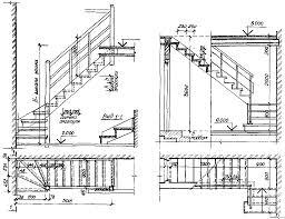 Реферат Проектирование лестниц com Банк рефератов  Проектирование лестниц