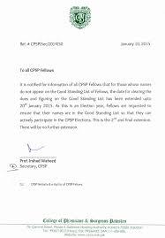 Sample Of Certificate Of Good Standing For Nurses Fresh Fresh Letter