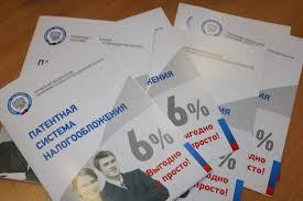 В Курске предпринимателей переведут на патентную систему налогообложения |  Информационный портал KURSKCiTY.RU