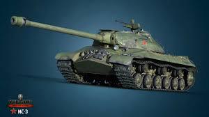 World Of Tanks Matchmaking Chart 9 0 Fucked Matchmaking