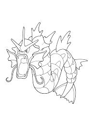 1 Gyarados Drawing Pixel For Free Download On Ayoqqorg