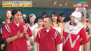 志村 鶴瓶 英語 禁止 ボウリング 2020