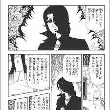 大好きな少女漫画の黒髪長髪ヒーロー 大好き少女漫画