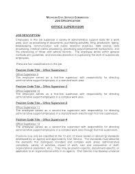 Job Description Office Manager Template Resume Medical