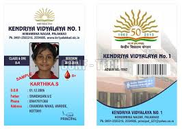 Identity Card Format For Student School Identity Cards School Identity Cards Manufacturers Suppliers