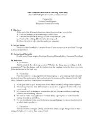 study island notes analysis of fiction endearing enchanting   lesson plan in english i homonyms motivation examples 15100 at