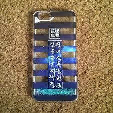 obeythekorean kpop phone cases