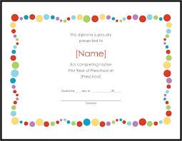 Best Photos Of Award Certificate Templates Word Docs Blank Free ...