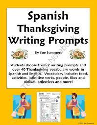 college essays college application essays thanksgiving terms in thanksgiving terms in spanish