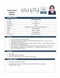 Network Engineer Resume Network Engineer Resume Network Engineer