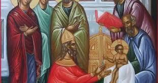 Η Περιτομή του Ιησού Χριστού, και η εορτή του Αγίου και Μεγάλου Βασιλείου |  Rethemnos News