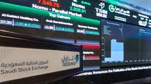 بدء عطلة عيد الفطر بسوق الأسهم السعودية والبنوك اليوم