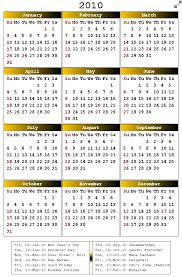 2010 Calendar January Calendar 2010 Printable Calendar With Holiday List Calendar 2010