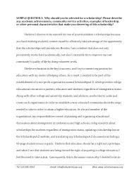 How To Write A Resume For A Scholarship Awesome Best Of Financial Need Essay How To Write A Resume For Scholarships