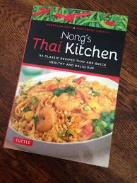 The asian kitchen book