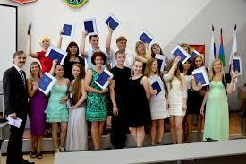 Вручение дипломов выпускникам Карельского филиала РАНХиГС  11 июля 2014 года в Карельском филиале РАНХиГС прошло торжественное мероприятие по вручению дипломов выпускникам программ высшего и дополнительного