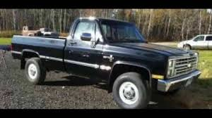 FOR SALE 1987 Chevrolet K20 Scottedale IN HIBBING MN 55746 - YouTube