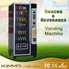 Vending Machine Snack Suppliers Extraordinary Cooling System Limonade Dispenser Machine By China Supplier China