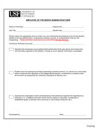 Employee Recognition Form Template Employee Recognition Form Lobo Black