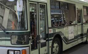 Bus Vending Machine Kyoto Extraordinary Kyoto City Bus 48 Japan All Over