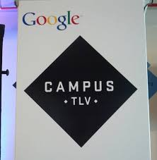 google tel aviv campus. photo google tel aviv campus a