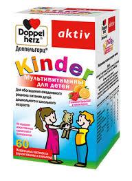 <b>Доппельгерц</b>® <b>Kinder Мультивитамины</b> для детей жевательные ...