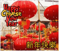 Small Picture lunar new year GIFs Search Create discover and share awesome