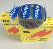 Buy Nitoflon online - Buy Nitoflon at a discount on AliExpress