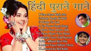Purane hindi gane apk is a entertainment apps on android. New Hindi Song 2021 Jubin Nautiyal Arijit Singh Atif Aslam Neha Kakkar Shreya Ghoshal Panchi Page