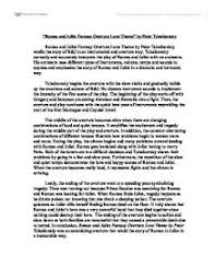 essay juliet literary romeo essay on literary devices in romeo and juliet by william
