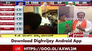 Karnataka Election 2018 Bjp Candidate Arvind Limbavali And Wife Voting