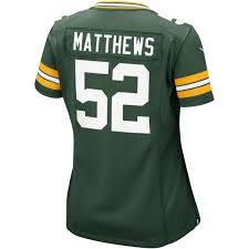 Home 52 Game Clay Jersey Women's Matthews