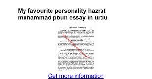 my favourite personality hazrat muhammad pbuh essay in urdu  my favourite personality hazrat muhammad pbuh essay in urdu google docs