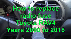 2013 rav4 fuse box diagram unique how to replace radio fuse toyota 2013 toyota rav4 fuse box at 2013 Toyota Rav4 Fuse Box