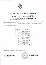 puduvai bharathiar grama bank officer scale i interview result click here for interview result for officer scale i