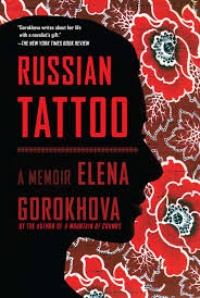 Russian Tattoo Book By Elena Gorokhova Official Publisher Page