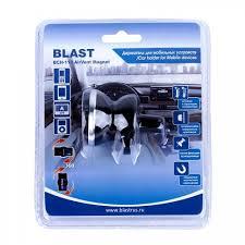 <b>Держатель BLAST BCH-110</b> AirVent Magnet, для моб., поворот на ...