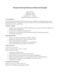 Human Resources Resume Examples New Human Resource Resume Objective Foodcityme