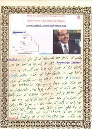 pasha family problems essay scholarship essay essay writers astrologer pawan sinha contact details customer