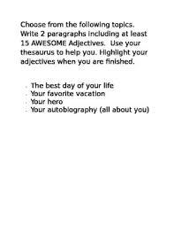 a teacher an essay meaningful