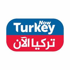 تركيا الآن Turkey Now - Home