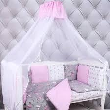 <b>Комплект в кроватку</b> AmaroBaby (15 предметов), <b>Happy</b> Baby