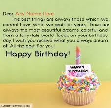 Beautiful Happy Birthday Quotes Best of Best Happy Birthday Quotes With Name